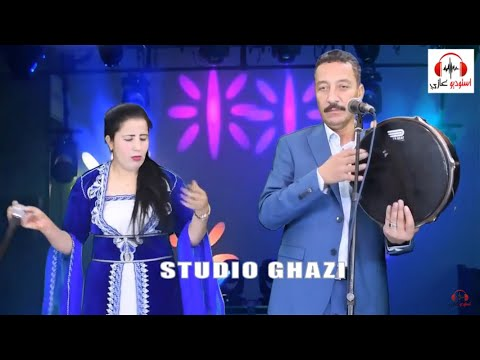Mimoun El Khenifri & Fatima Talgadit - Amarg amas n nyed