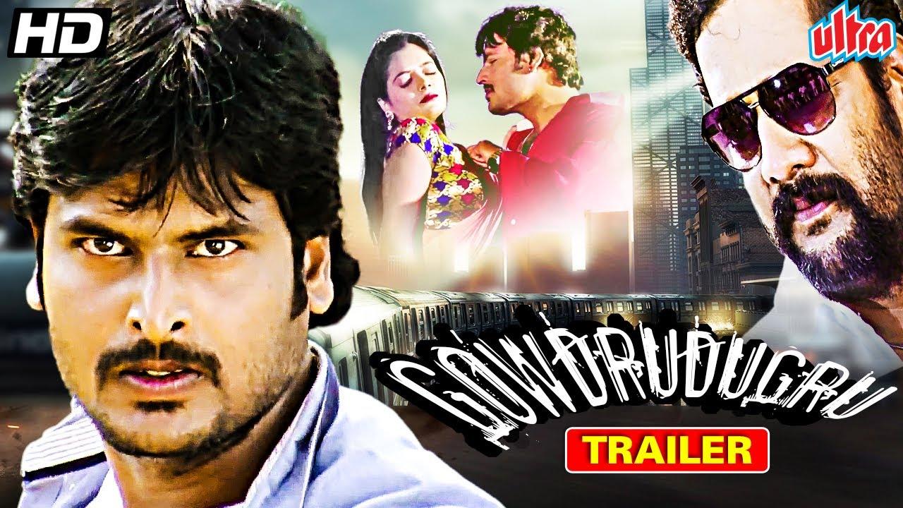Gowdrudugru Trailer | Shilpa Ashwi, Tennis Krishna, Priyanka Malnad | Official Hindi Dubbed Trailer