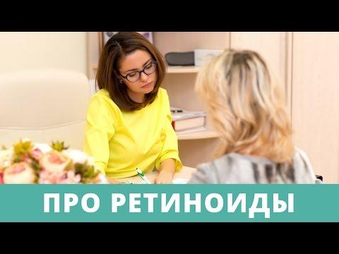 видео: Q&A с ДОКТОРОМ (Ч1): микродозы, обострение и ВРЕД ретинола пальмитата