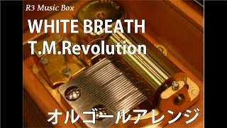 WHITE BREATH/T.M.Revolution【オルゴール】 (NHK総合「ポップジャム」エンディング)