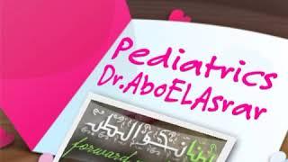 Non-Surgical Patent Ductus Arteriosus (PDA) Closure for Premature Babies.