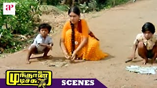 Mundhanai Mudichu Tamil Movie Scenes | Urvashi pranks the villagers | Bhagyaraj | AP International