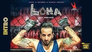 Gambar cover Loha   Intro   Jazzy B   Aman Hayer   Jazzy B Records   Latest Songs 2020