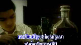 roy porn pnher sar Rock ( khmer karaoke sing a long )