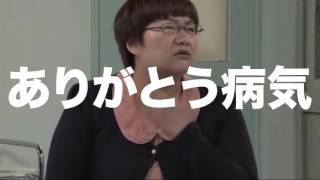 MC松島 & A-QUIK - ありがとう病気 feat. DARTHREIDER