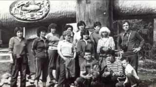турпоход в Карпатах-1985г