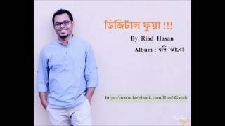 New Chatgaiya song (Digital Fua) By Riyad