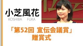 国民的広告コピーコンテスト 「第52回宣伝会議賞」のイメージキャラクタ...