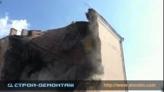 видео Разбор и снос сгоревших сооружений
