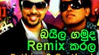 Baila Gamuda Remix Karala (BnS) WWW.LANKACHANNEL.LK