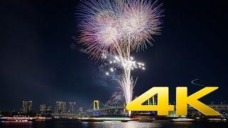 Tokyo Odaiba Rainbow Fireworks - お台場レインボー花火 - 4K Ultra HD