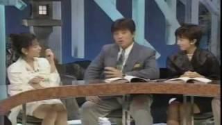 有名人の怖い話 渡辺典子の場合 渡辺典子 検索動画 18
