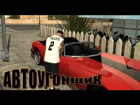 Samp-rp   Grand Theft Auto