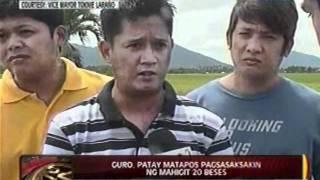 24oras: Guro, patay matapos   pagsasaksakin ng mahigit 20 beses   (Victoria, Laguna)