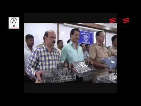 Illegal telephone exchange busted by Thane Police