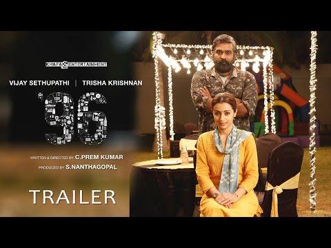96 - Trailer   Vijay Sethupathi, Trisha Krishnan   C. Prem Kumar, Govind Menon