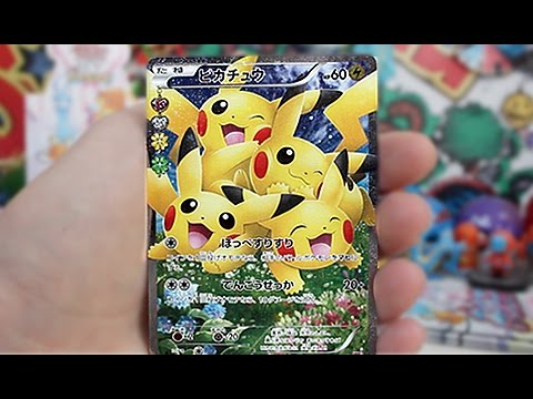 Opening The Best PokeKyun Booster Box Ever! Part 1