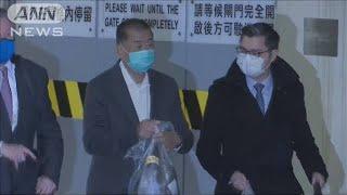 香港「リンゴ日報」創業者が保釈(2020年12月24日) - YouTube