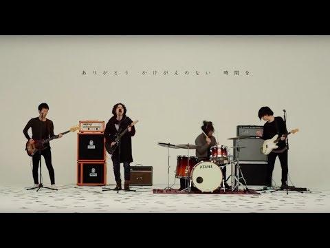 藍坊主「嘘みたいな奇跡を」MV(2018.1.24 Mini Album「木造の瞬間」Release)