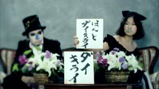 H ZETT M - ダイキライ feat. HIRO:N