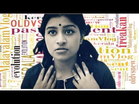 old vs new/Annu Vs Innu – Kerala Evolution   Malayalam Vlog – Lakshmi Menon