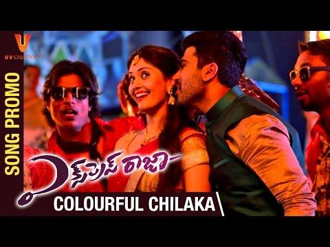 Express Raja Telugu Movie | Colourful Chilaka Song Promo | Sharwanand | Surabhi | UV Creations