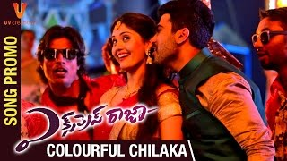 Express raja telugu movie colourful chilaka song promo on uv creations, features sharwanand, surabhi in lead roles. the is di...
