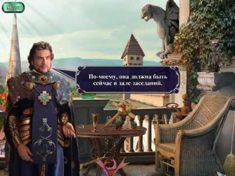 Академия магии 2 - Полная версия