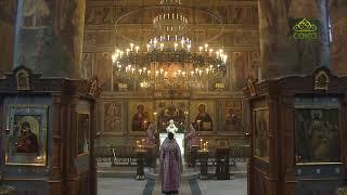 Божественная литургия Преждеосвященных Даров, г. Москва, Сретенский мужской монастырь