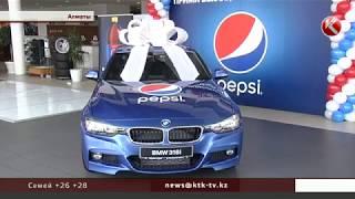 Вручение второй BMW 3 от Pepsi Kazakhstan - сюжет КТК (На русском)