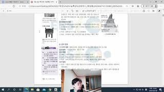 역사교육학과의 세계사 수능 특강 해설