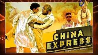 Jabardasth - 26th  December 2013  - ????????? - Full Episode (Abhi's China Express ...