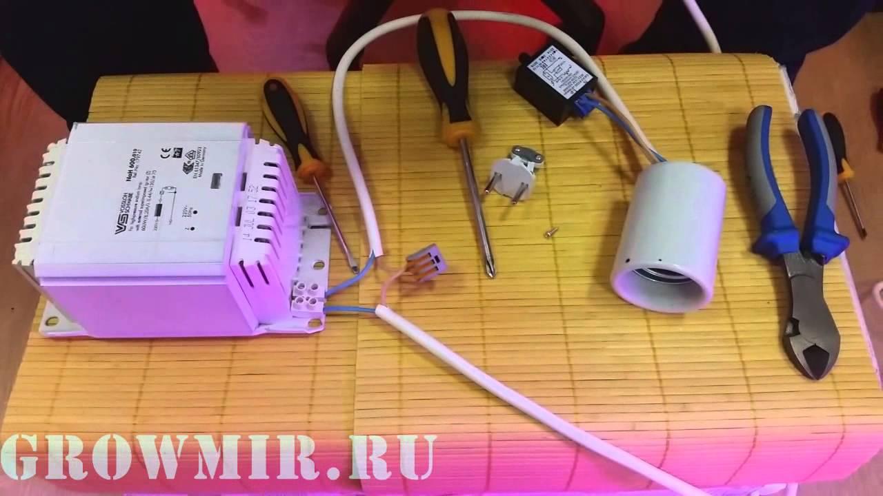 Обзор: Как правильно подключать (собрать) комплект ДНАТ с конденсатором