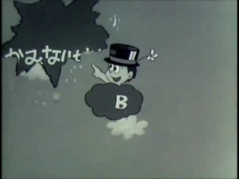 かみなり坊やピッカリ・ビー