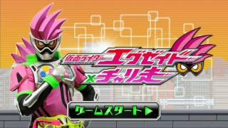 Gambar cover Kamen Rider Ex-aid gameplay (android game)
