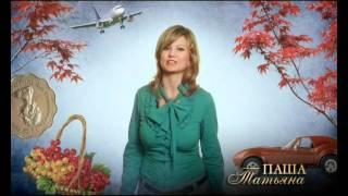видео конкурс женщины России