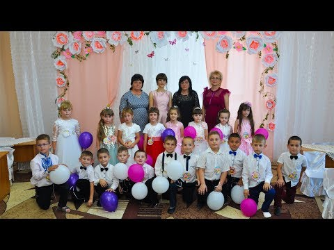 Випускний в Олешницькому дитсадку 2018 року