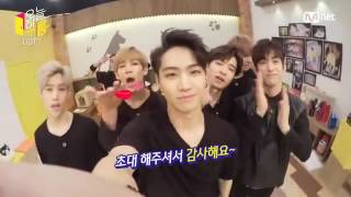 eng sub today s room got7 jb s closest recording just right exclusive video