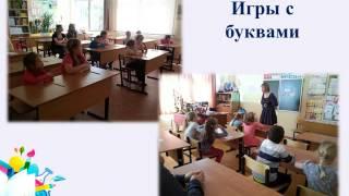 Экскурсия и уроки дошкольников