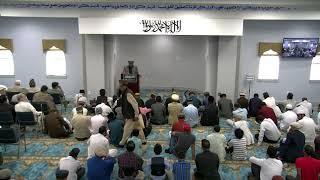 Eid-Al-Adha 2019 Bait-ul-Aafiyat Mosque