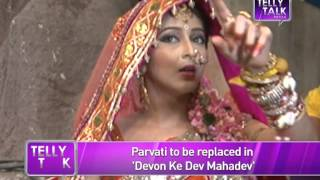 Devon ke Dev Mahadev: Parvati to be Replaced !