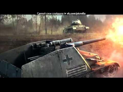 World of Tanks. T2 Light Tank. Картинки за реал