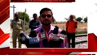 जालौन जालौन में ग्रामीणों ने रोका ट्रेन को tv24