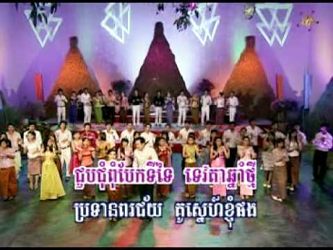 Happy Khmer New Year 2009!!-RMH Vol.146#5