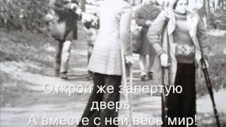 Фильм Жди меня 4.wmv