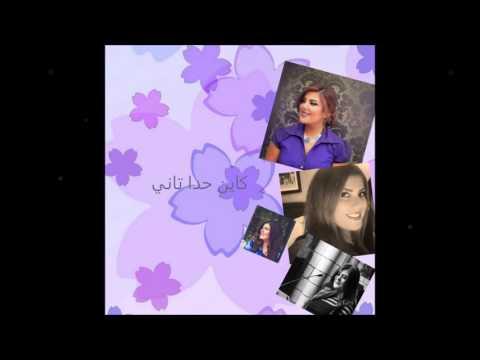 Linda Bitar- Nissan- ليندا بيطار نيسان جديد 2017- Afkar Channel