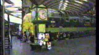 ドラえもん 鉄道の旅