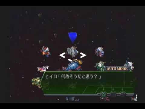 Super Robot Taisen @3 Playthrough - Stage 26 (Selena), Part 2