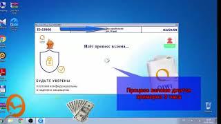Как заработать яндекс деньги на кошелёк Скачать Яндекс бот бесплатно