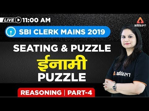 11 AM | SBI Clerk Mains 2019 | Seating & Puzzle | Part 4 | SBI Clerk  Reasoning Preparation
